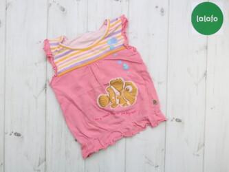 Детская одежда и обувь - Украина: Футболка рожева з рибкою, зріст 94     Колір рожевий Зріст 94 см Довжи
