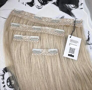 биозавивка волос бишкек in Кыргызстан | ИГРУШКИ: Парикмахер | Вечерние прически, Коктейльные прически, Наращивание волос | С выездом на дом