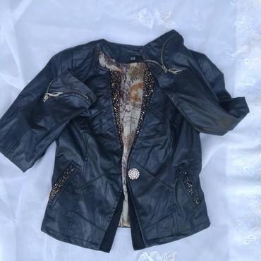 Личные вещи в Кант: Женские куртки