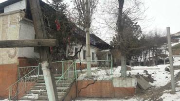 Продажа зданий в Кыргызстан: Продается помещения под офис. общая площадь 0,75 га. Баткенская