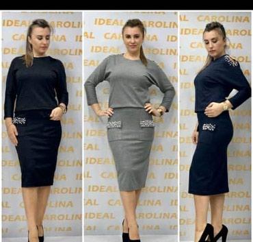 спорт костюм женский в Кыргызстан: По оптовым ценам. продаю новый женский костюм темно- синий размер