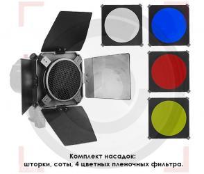 В комплекте: шторки, съемная сотовая в Бишкек