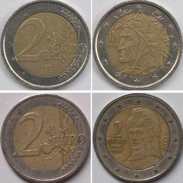 Bakı şəhərində ***** 2 Euro Avstriya və 2 Euro İtaliya.