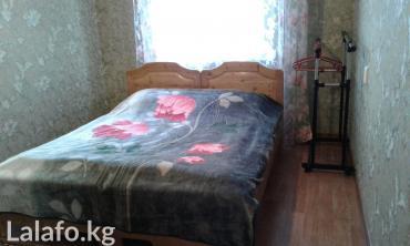 Вид услуги: Недвижимость в Бишкек