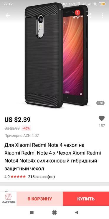Xiaomi Redmi Note4 (4x) karbon çexol 1ədəd galib. в Bakı
