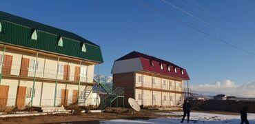 коттеджи на иссык куле в аренду в Кыргызстан: Продажа домов 200 кв. м, 10 комнат, Свежий ремонт