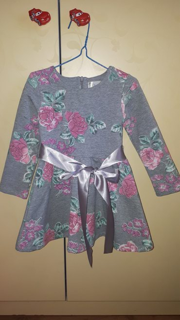 Продается платье, производство в Лебединовка