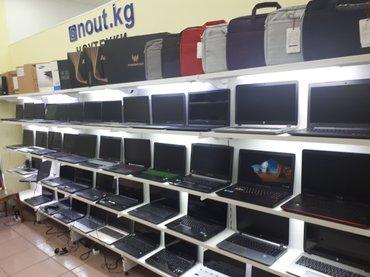 Акция -10% скидка на все ноутбуки +подарок.  в Бишкек