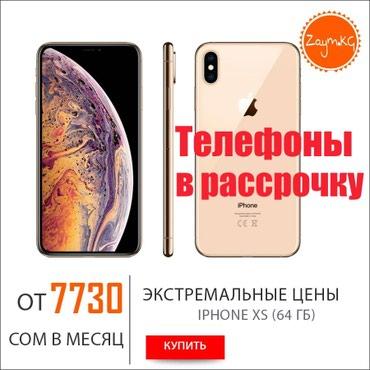 ad-image-51558238
