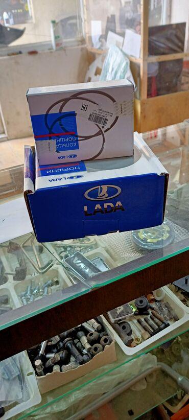 niva satilir ucuz in Azərbaycan | VAZ (LADA): Kolsa porşen jiquli niva