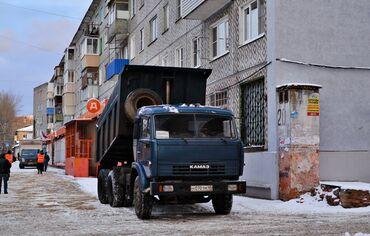Услуги - Лебединовка: Отсев бетонная смесь песок щебень гравий оптималка шебень