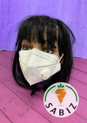 368 объявлений: Одноразовые маски и респираторы ffp2 kn95, ffp3 ADD турцияв наличии!!!