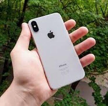 64 объявлений   ЭЛЕКТРОНИКА: IPhone X   64 ГБ   Белый Б/У   Face ID