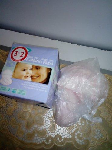 Bakı şəhərində Продаются прокладки для грудного