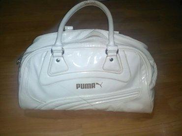 Hit cenaaa puma original torba odlicna manje oštećenje na ruckama vidi - Cuprija