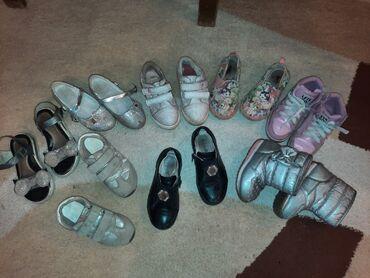 Обувь размеры с 27