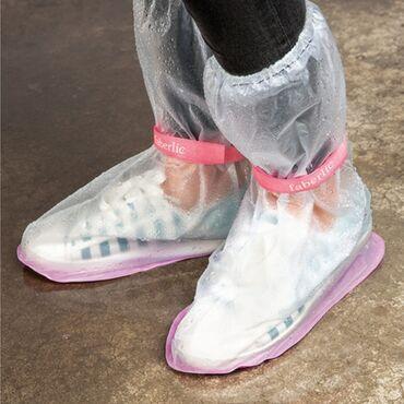 Usaq rezin bosonojkalari - Azərbaycan: Ayakkabılarınız temiz qalsin