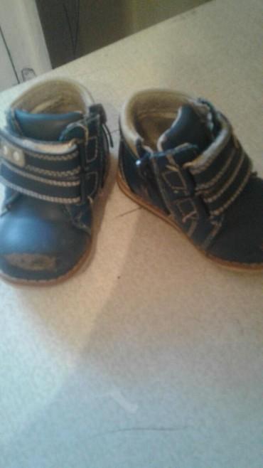 Ботиночки ортопеды размер 20 цена 50 сом, ботиночки спортивные размер