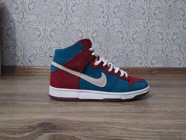 Nike SB Dunk Bloody Gums