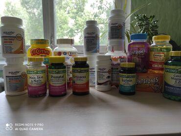 амвей-отзывы-витамины в Кыргызстан: Витамины из сша для детей и взрослых. Есть доставка  Вопросы на Ватса