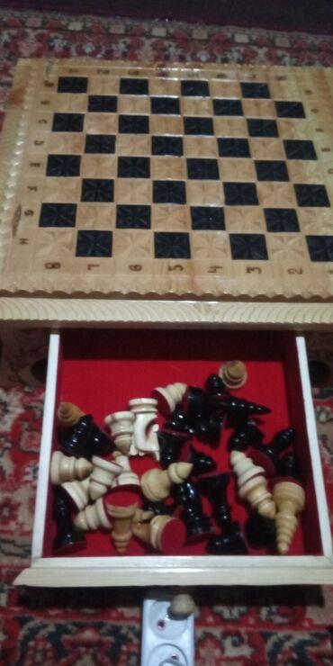 Спорт и отдых - Узген: Шахматы