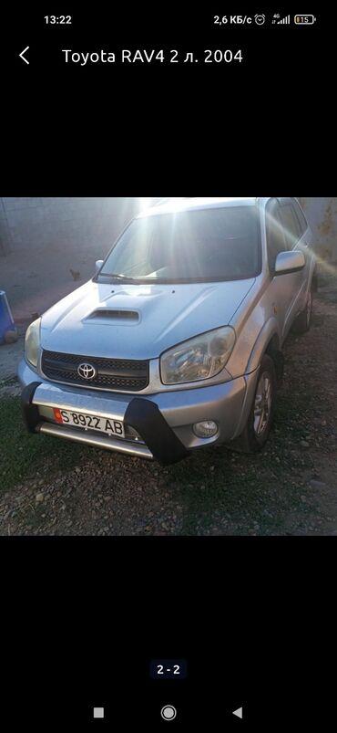диски на внедорожник в Кыргызстан: Toyota RAV4 2 л. 2003