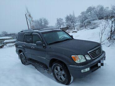 сколько стоит камера в бишкеке в Кыргызстан: Lexus LX 4.7 л. 2005 | 184274 км