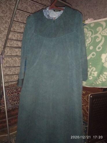Мол булак нарын - Кыргызстан: Продаю 3 платье качество отлично. носила пару раз