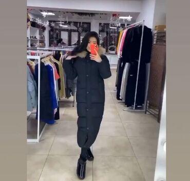 где можно купить платья больших размеров недорого в Кыргызстан: Разгружаю свой гардероб  Куртка зимняя, размер 42-44-46, состояние отл