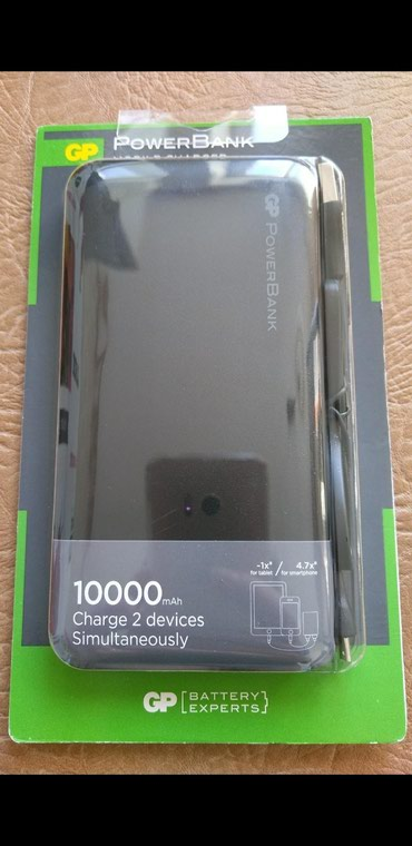 POWER BANK фирмы GP. Оригинал. в Балыкчи