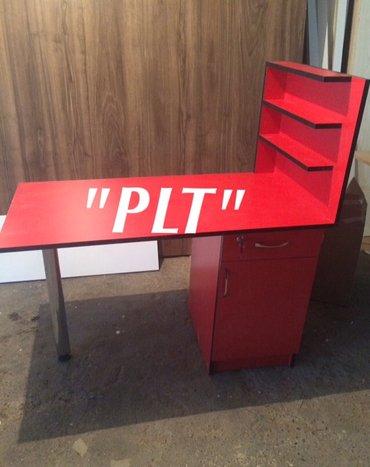 """PLT"" mebel.yerli istehsal olan salon manikur mebellerin ofisimize в Кызылрабат"