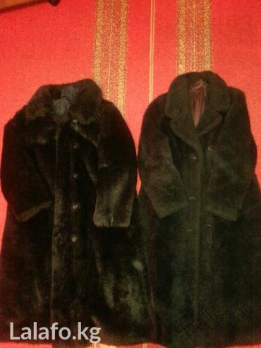 Одна Новая! вторую носили! очень теплые!!!! в Сокулук