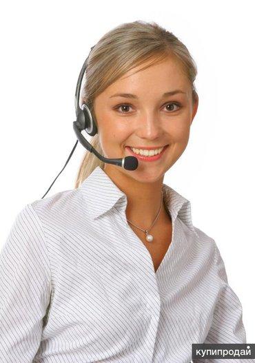 """В компанию """"ttu"""" срочно требуется Оператор на телефон!!! Обязанности: в Бишкек"""