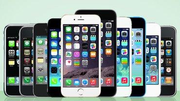 Скупаем не рабочие заблокированные iPad , iPhone в Бишкек