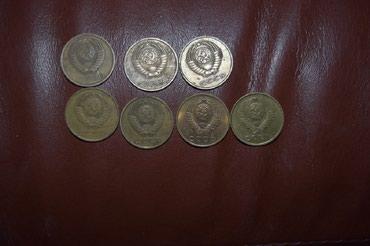 Продам монеты СССР 3 копейки в Бишкек