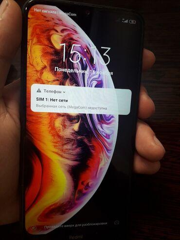 диски на бмв 5 стиль в Кыргызстан: Новый Xiaomi Mi 8 Черный