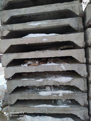 участок сатылат бишкек 2020 в Кыргызстан: Плиты перекрытия