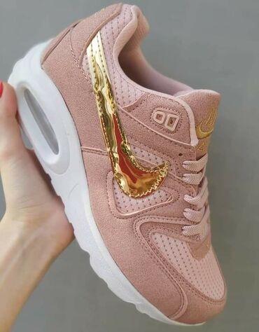 Sivac - Srbija: Puder roze Nike Air Max, poslednji brojevi na stanjuTurske, svi