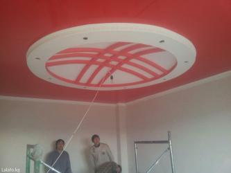 Сантеника,электрика,шпатлевка,покраска,обои,ламинат,линолеум-полностью в Бишкек