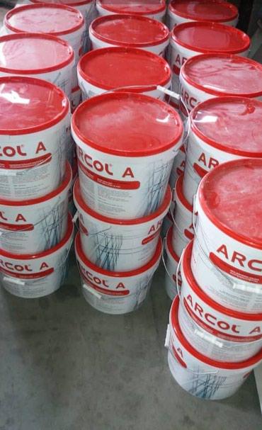 Бостик аркол 33 кг и 4.4 кгСеликогель (молекулярное сито)25 кг и 5 в Бишкек
