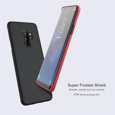 Стильный матовый чехол Nillkin для Samsung Galaxy S9 + Plus