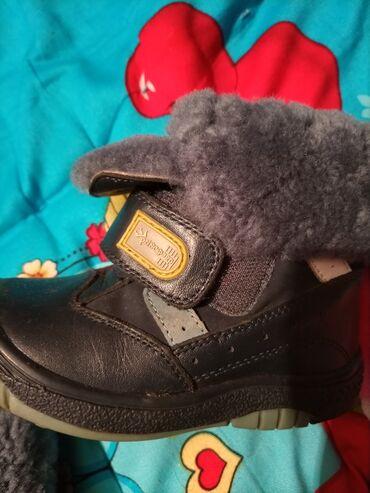 Зимние ботинки хорошего качество,кожанные,состояние новых,цена 800