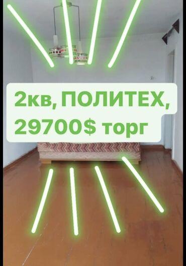 11140 объявлений: Хрущевка, 2 комнаты, 42 кв. м