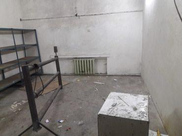 Сдаю склад или офис или студия можно в Бишкек