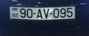 Bakı şəhərində 90-AV-095 nömre satilir. Real alici narahat etsin. Nömre maşinin