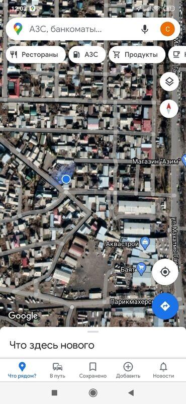 баян этюд в Кыргызстан: Продам Дом 350 кв. м, 5 комнат