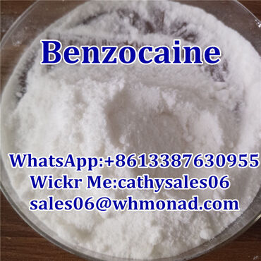 Raw Material Benzocaine Powder Benzocaine Base CAS 94-09-7 from China