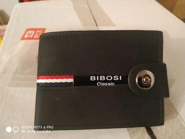 Кожаный портмане BIBOSI