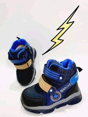 Odlicam model ojacanih toplih dubokih cipela koje su izradjene od eko