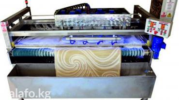 продаю Машину для стирка ковров и ковров центрифугу машины, в Бишкек
